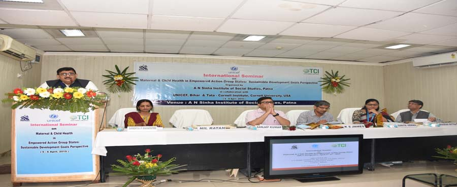 International Seminar on Maternal & Child Health in Empowered Action Group states:Sustainable Development Goals Perspestive